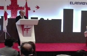 اتفاقية مصرية ـ يابانية لوضع إطار لتنمية العلاقات التجارية بين البلدين