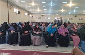 التوعية بالصحة الإنجابية في لقاء للمجلس القومي للمرأة بسيدي سالم بكفر الشيخ | صور