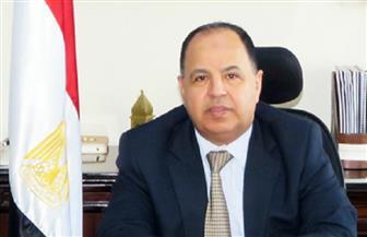 معيط: مصر واحدة من دولتين فقط بالشرق الأوسط وإفريقيا في مؤشر «جي. بي. مورجان» للسندات الحكومية