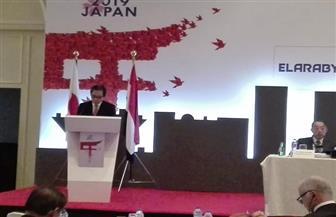 """رئيس """"منظمة جيترو"""": ضخ المزيد من الاستثمارات اليابانية في مصر خاصة منطقة قناة السويس"""