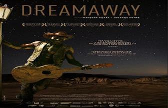 """فيلم """"الحلم البعيد"""" يشارك في مهرجان الأقصر للسينما الإفريقية"""