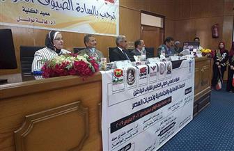 افتتاح فعاليات مؤتمر شباب الباحثين الخامس بجامعة بجنوب الوادي | صور