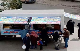 """""""مستقبل وطن"""" يدفع بـ 7 منافذ بيع سلع مخفضة للمواطنين فى بورسعيد"""