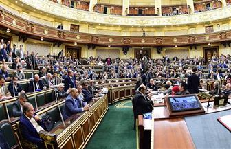البرلمان يوافق نهائيا على مشروع قانون مزاولة مهنة الطب