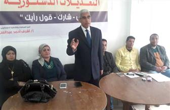 مستقبل وطن في قنا يطلق سلسلة ندوات للتوعية بالتعديلات الدستورية