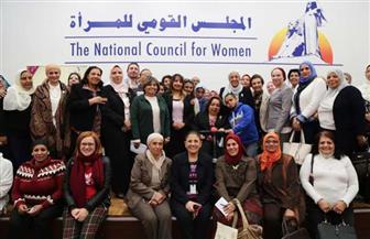 مقرر لجنة المرأة تعد بإضافة مقترح رفع سن الحضانة للأبناء ذوي الإعاقة لأكثر من 15 عاما  |صور
