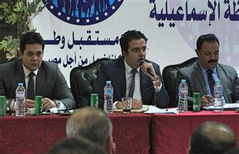 لجنة المتابعة الميدانية المركزية بمستقبل وطن تصل جولتها إلى محافظة الإسماعيلية | صور