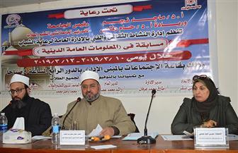 مسابقة للقرآن الكريم والمعلومات الدينية بجامعة حلوان | صور