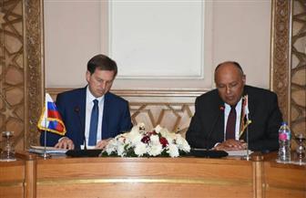 مصر وسلوفينيا توقعان بروتوكول تعاون لتشكيل لجنة اقتصادية مشتركة | صور