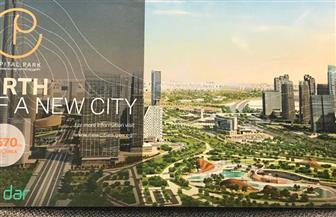 المشروعات العقارية المصرية تتصدر غلاف مجلة property week international العالمية | صور