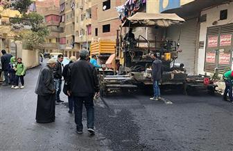 مديرة الطرق والنقل بالجيزة تتفقد تنفيذ المشروعات بحي الهرم | صور