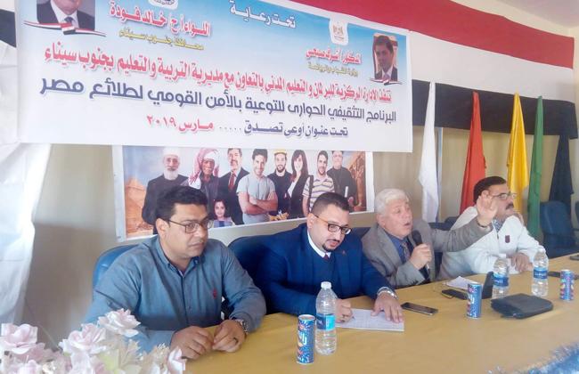 إوعى تصدق .. برنامج للتوعية ضد الشائعات بجنوب سيناء -