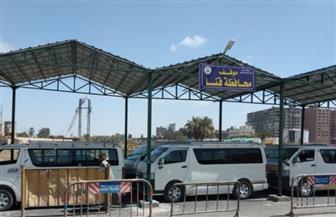 محافظ أسيوط: نقل موقفي سيارات قنا والبحر الأحمر إلى المعلمين الجديد