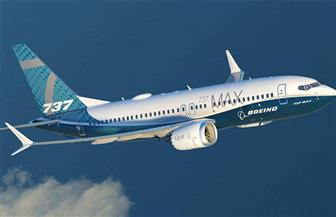 """""""بوينج"""" تتخذ إجراءات من أجل """"الضمان التام"""" لسلامة الطائرات 737 ماكس"""