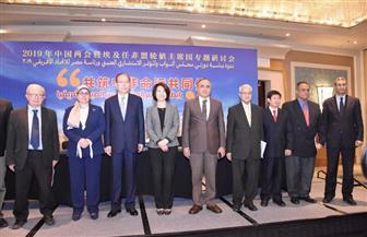 عبدالمحسن سلامة: حجم التبادل التجاري بين مصر والصين وصل إلى 10 مليارات دولار | صور