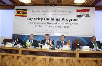 منظمات هندسية إفريقية تطالب نقابة المهندسين المصرية بأن تكون مقرا لتدريب مهندسي إفريقيا