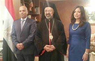 القنصل العام في سيدني يستقبل بطريرك الإسكندرية لافتتاح أول كنيسة للأقباط الكاثوليك | صور