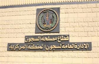 السجون توافق على التماس 7 من نزلاء سجن دمنهور بزيارة ذويهم