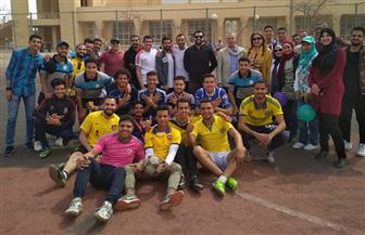اليوم الترفيهي الرياضي بكلية الآداب جامعة حلوان | صور