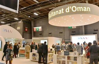 """في باريس.. سلطنة عمان توجه رسالة حضارية  تحت شعار """"السلام في الكتب المفتوحة"""""""