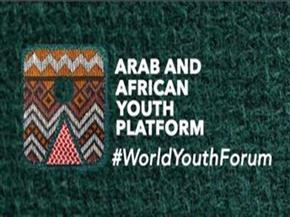 بونترا: ملتقى الشباب يتميز بقدرته على الجمع بين البلدان