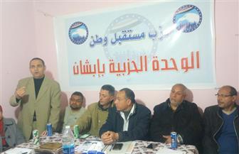 مستقبل وطن بكفر الشيخ يعقد 4 ندوات لشرح التعديلات الدستورية | صور