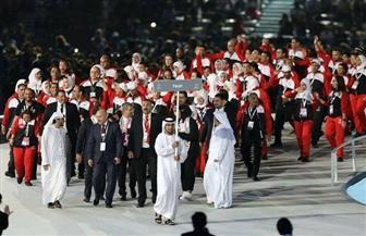 مصر تشارك بمجلس اللاعبين القادة بالأولمبياد الخاص الدولي بأيرلندا