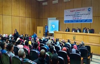 أمانة المهنيين بمستقبل وطن القليوبية تنظم ندوة حول التعديلات الدستورية