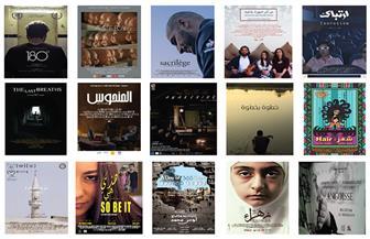 """16 فيلما روائيا في الدورة الجديدة لمهرجان """"الإسكندرية للفيلم القصير"""""""