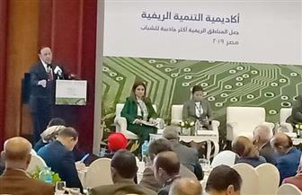 سفارة النرويج: ندعم مشروعات تشغيل الشباب في مصر لخلق فرص عمل   صور