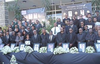تأبين ضحايا الطائرة الإثيوبية المنكوبة