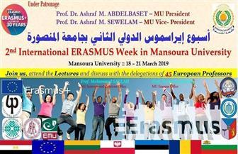 جامعة المنصورة تستعد لعقد مؤتمر تدويل التعليم العالي وأسبوع الإيراسموس الثاني.. غدا