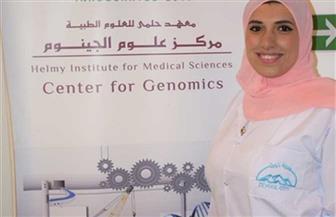 فوز باحثة مصرية بمدينة زويل بجائزة (لوريال - يونسكو من أجل المرأة في العلم)