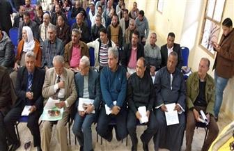 """""""مستقبل وطن"""" ينظم المؤتمر الأول للحزب عن التعديلات الدستورية بالمنوفية  صور"""