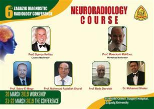 الخميس.. انعقاد المؤتمر السنوي الخامس لقسم الأشعة التشخيصية بطب الزقازيق