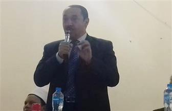 """""""مستقبل وطن"""" في بني سويف ينظم مؤتمرا عن التعديلات الدستورية بالواسطى   صور"""