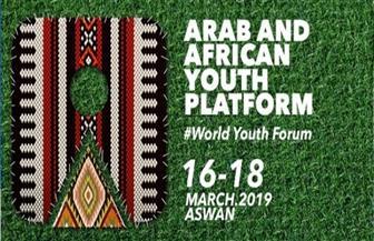 شباب العمال: ملتقى الشباب العربي الإفريقي خلق منصة لتبادل الخبرات والأفكار والتجارب