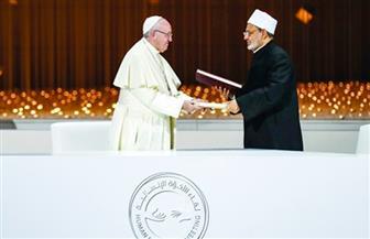 """المركز الثقافي الإسلامي بالأرجنتين يحتفل بتوقيع """"الأخوة الإنسانية"""" في بيونس ايرس"""