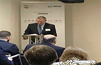 سفير مصر في لندن يشارك كمتحدث رئيسي بندوة نظمتها غرفة التجارة العربية البريطانية حول الاستثمار