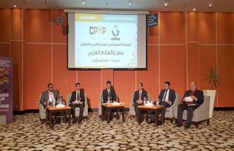 الصالون السياسي للتنسيقية يستعرض التحديات وآفاق المستقبل العربي الإفريقي