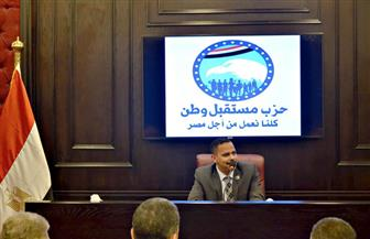 """رئيس """"مستقبل وطن"""": الإرهاب لن ينال من عزيمة المصريين.. وأهل الشر مصيرهم إلى مزبلة التاريخ"""