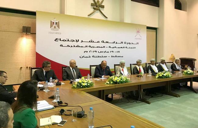 اللجنة العمانية ـ المصرية المشتركة  تصدر بيانا مشتركا عقب انعقادها  النص الكامل -