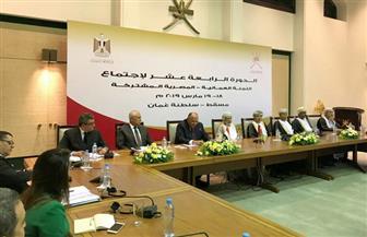 بدء أعمال الدورة الـ14 للجنة المصرية - العمانية المشتركة برئاسة وزيرى خارجية البلدين