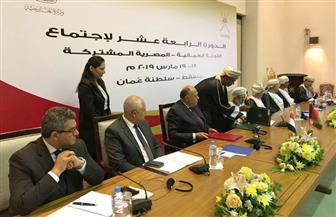 وزيرا خارجية مصر وعمان يوقعان البيان الختامى لاجتماع اللجنة المشتركة | صور