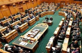 برلمان نيوزيلندا يصوت لصالح تعديل قوانين الأسلحة