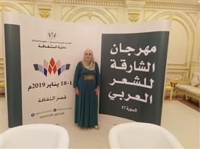 """لانا سويدات: الشاعرة العربية نافست """"جرير والمتنبي"""".. وعشقي لمصر جعلني أكتب """"كأنه النيل قلبها"""""""