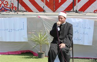 المؤسسة العقابية تقيم احتفالية بمناسبة عيد الأم برعاية التضامن وحضور ممثلي الداخلية| صور