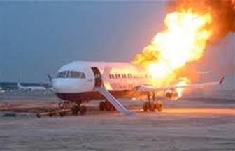 اندلاع حريق في طائرة بمطار مهر أباد بطهران على متنها 50 راكبًا