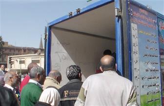"""""""مستقبل وطن"""" يوفر سيارات لبيع مواد غذائية ولحوم بأسعار مخفضة فى دار السلام"""
