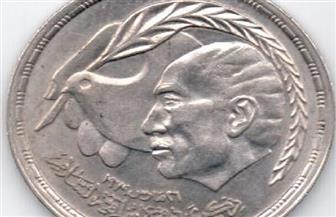 """""""المالية"""": إصدار عملات تذكارية احتفاء بمئوية ميلاد الرئيس الراحل أنور السادات"""